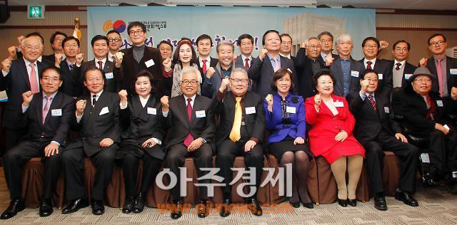 경주엑스포 발전·문화융성 머리 맞대