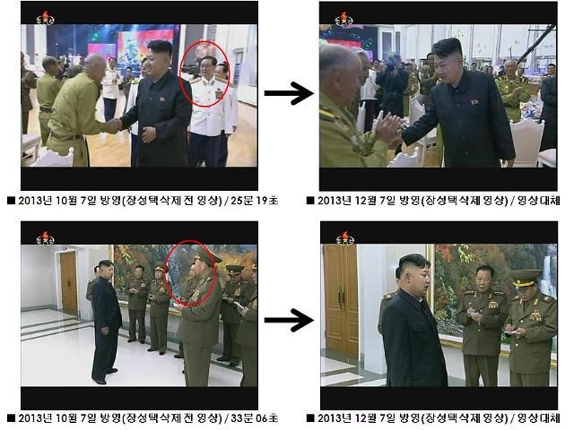 북한 김정은, 장성택 일가 친인척 모두 처형