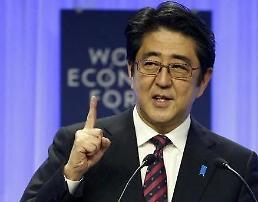 .美或正施压安倍道歉 给极右的日本泼了盆冷水.
