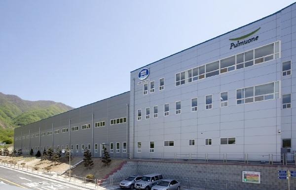 풀무원샘물 이동 공장, 'FSSC22000' 비롯한 국제표준인증 획득