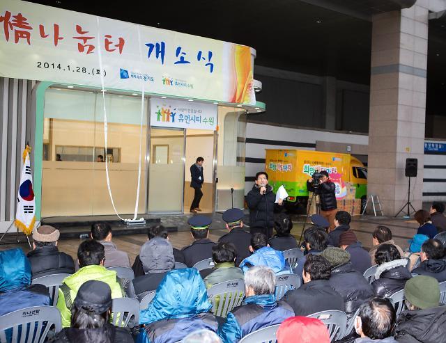 경기도 박수영 행정1부지사, 수원역서 무료급식 봉사