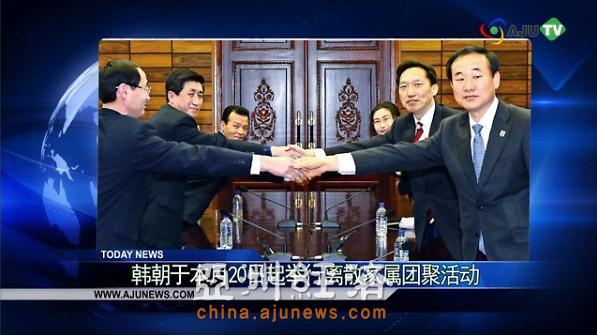 [AJU TV] 2月6日 亚洲经济简报