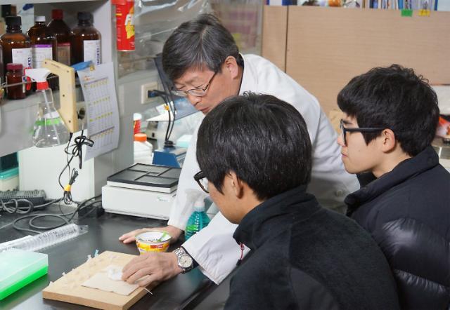 건대 글로컬, 고교 학생 초청 '융합인재 과학캠프' 개최