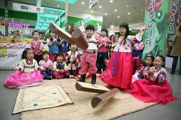 .韩国儿童穿韩服体验传统文化.