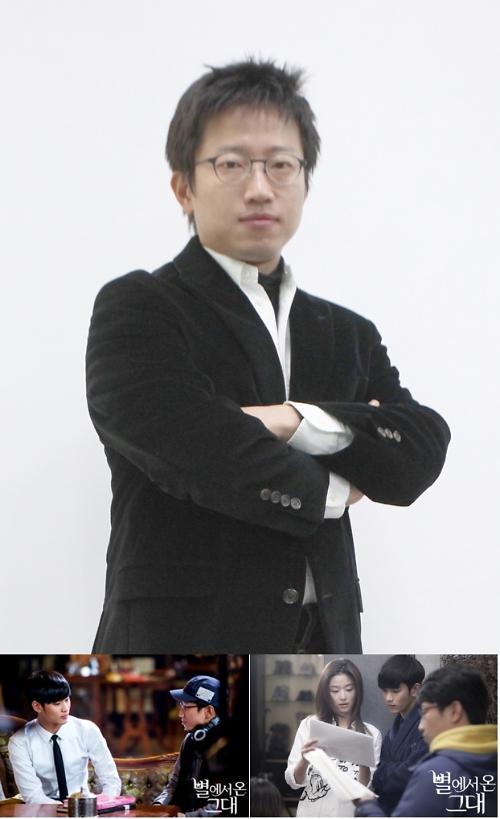 '별그대' 장태유 PD, 서울종합예술학교 예술상 수상