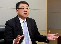 .烟台开发区:为韩国投资者盛载家的感觉.