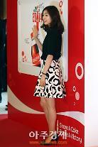 「コカ·コーラ賞」キム·ヨナ、「横から見ても完璧なプロポーション!