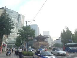 .Seoul to join hands with Beijing to fight fine dust.