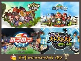 .韩国游戏出口额超K-POP十倍   .