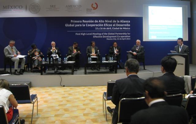 수출입은행, 멕시코서 기후금융 국제포럼 개최