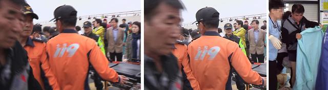 """<韩国客轮沉没>""""岁月""""号船长弃船而逃画面公开 淡定下船全身无被打湿痕迹"""