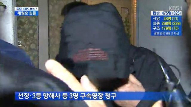 """<韩国客轮沉没>""""岁月""""号客轮船长被捕 搜救者首次在舱内发现遗体"""