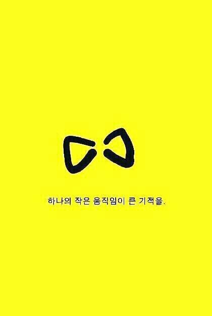 """[세월호 침몰] 노란리본 캠페인 때아닌 저작권 논란, 네티즌 """"500만원 내라는 문자가…"""""""