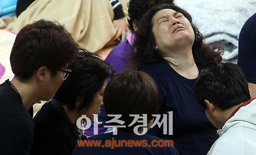 [세월호 실시간 뉴스] 유가족, 세월호 특검 요구…서명운동 확산