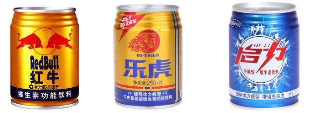 [클릭!중국비즈][10] 3강 각축중인 에너지음료