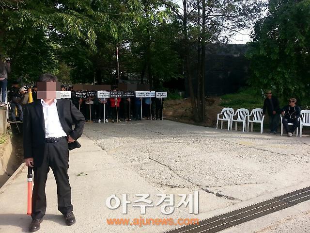"""구원파, 유병언 있을 것으로 추정 금수원 공개…""""유병언 있다고 했다"""""""
