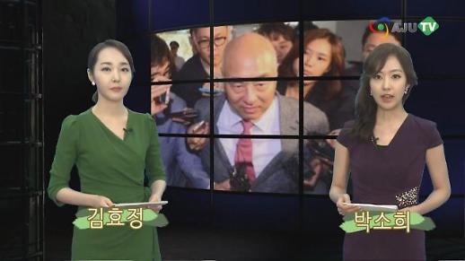"""[AJU TV] """"박근혜 대통령은 신의 은총"""" 문창극 KBS 명예훼손 고소"""