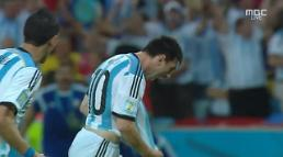 .Messi leads Argentina to 2-1 win over Bosnia and Herzegovina.