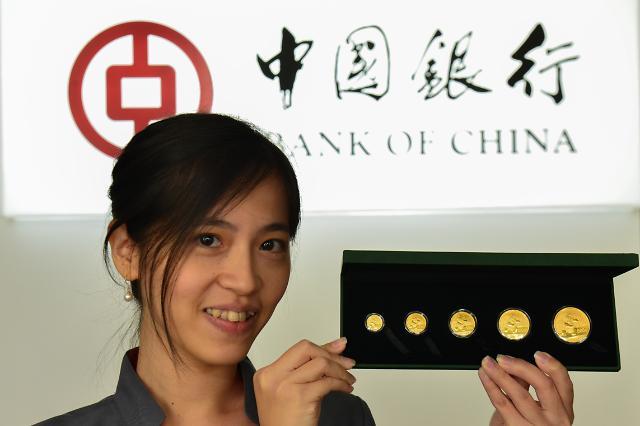 [영상중국] 중국-말레이시아 수교 40주년 기념 판다 금화 등장