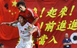 """.巴西世界杯离不开""""中国队""""."""