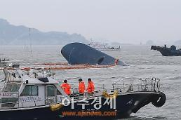 .12 people still missing in ferry disaster.