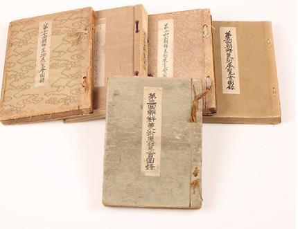 김달진미술자료박물관, 26일부터 한국미술공모전의 역사 150점 전시