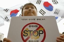 .约七成韩国人认为中国军事和经济力量威胁韩国.