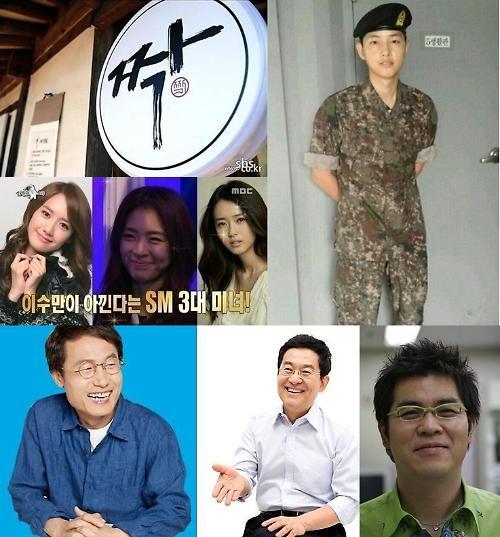 [상반기 결산] 아주경제 많이 읽은 기사 TOP10