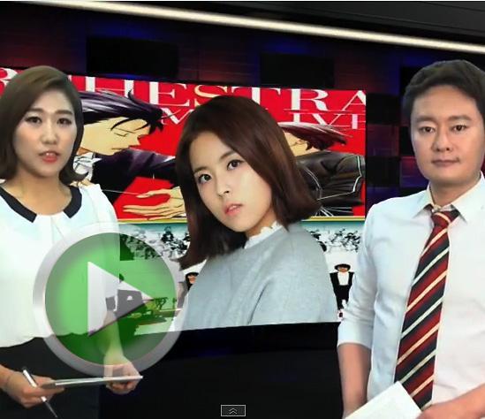 [AJU TV] 도희 '노다메 칸타빌레' 사쿠라 역 캐스팅, 주원 백윤식도 합류?