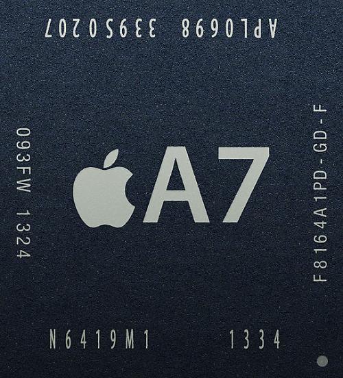 삼성, 파운드리 강화전략 통했나… 애플칩 수주 전망