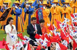 .<习近平访韩—首脑会晤>青瓦台举办大型欢迎仪式迎接习近平访韩.