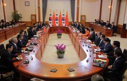.<习近平访韩—首脑会晤>韩中举行首脑会谈扩大会议.