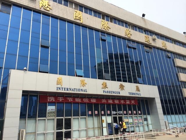 <산동성은 지금>한중 바닷길 정기여객선 현재 16개 항로 운항 중[중국항구 현장르포(1)]