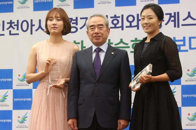 2 more Olympians named goodwill ambassadors for Incheon Asian Games
