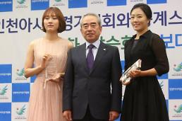 .2 more Olympians named goodwill ambassadors for Incheon Asian Games.