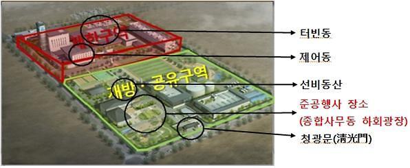 남부발전, 417MW 규모 안동천연가스발전소 준공