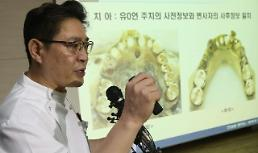 """.<韩国客轮沉没>韩法医机构称无法确定""""世越""""号船主死因."""