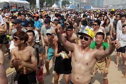 .釜山海边庆典盛大起航 邀您共度清凉一夏.