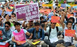 """.韩国退职金后付制度""""困""""住外籍劳工."""