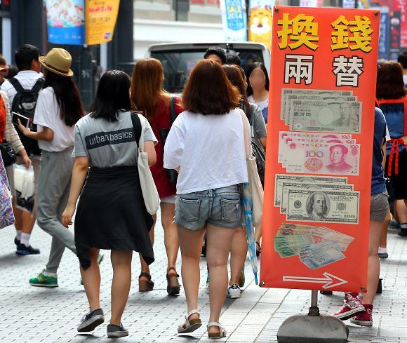 韩政府发布《外汇规定改善方案》 为个人企业投资大绿灯