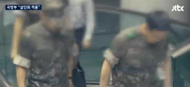 윤일병 사망 사건 가해자, 오늘(11일) 육군 3군사령부로 이송