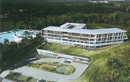 .<韩国服务业振兴计划>中国资本将在济州岛建立首家外国医院.
