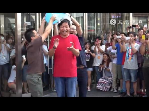 중국 샤오미 레이쥔 회장 '얼음물 샤워'…중국 IT재벌 아이스버킷 챌린지 참여