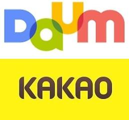 .Daum Kakao明日完成合并程序 推多样服务与Naver竞争.