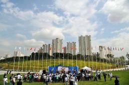 .Incheon Asian Games athletes' village to open Sept. 12.