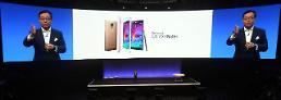 .三星电子公开Galaxy Note 4智能手机.