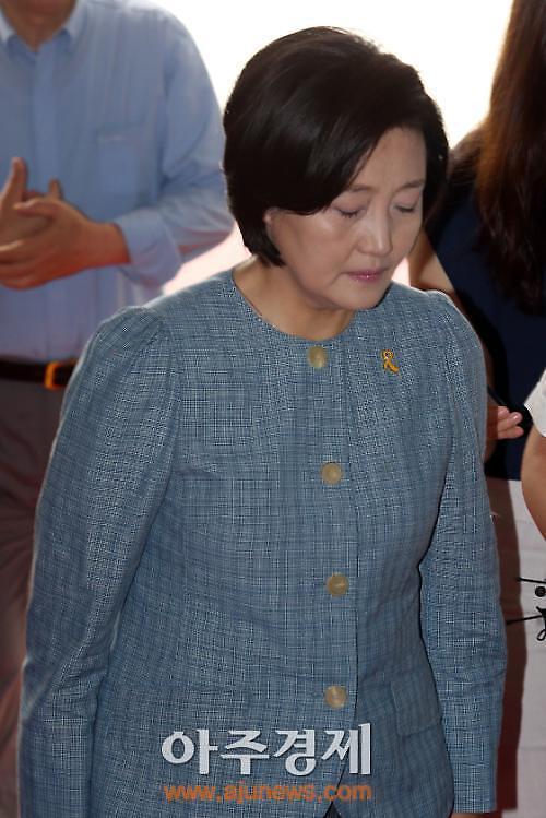 박영선 위원장 탈당의사 철회·당무 복귀