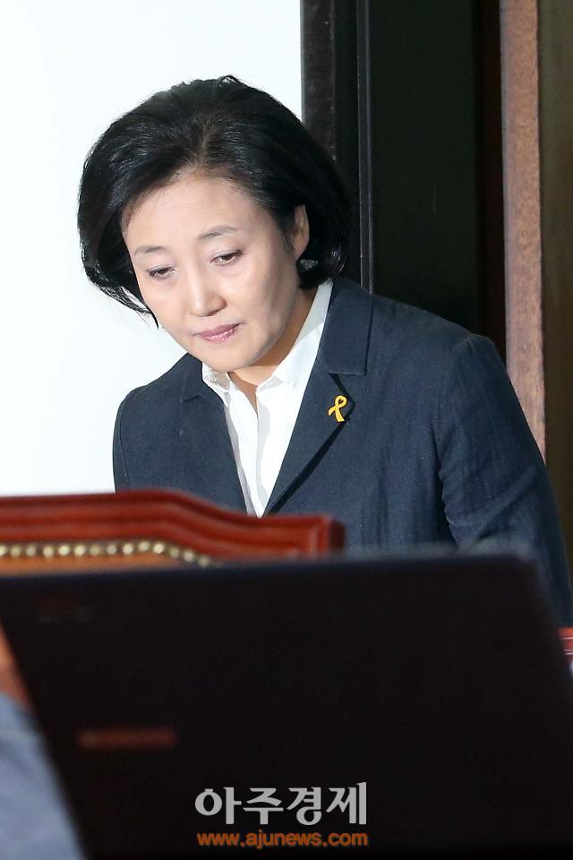 박영선 원내대표 복귀…박근혜 대통령에 일침