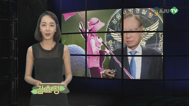 """""""박희태 성추행 인정하고 성실히 경찰조사 임하라"""""""