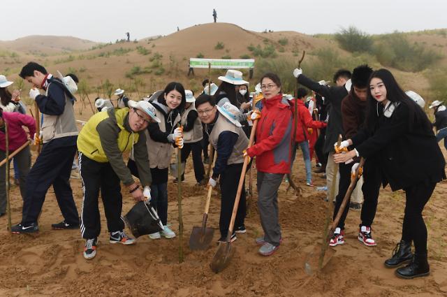 대한항공, 중국 황사 근원지서 나무심기 봉사활동 진행